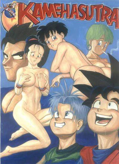 Dragon Ball Z - Kamehasutra
