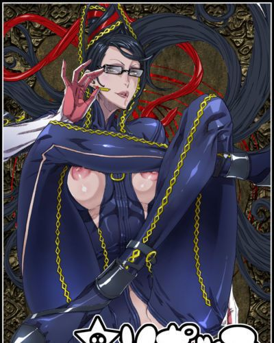 Under Control Lollipop (Bayonetta) {bfrost} (Shaved)
