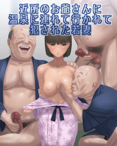 Artienne Kinjo no Ojii-san ni Onsen ni Tsureteikarete Okasareta Wakazuma {doujins.com}