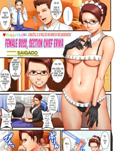 Saigado Onna Joushi Erika Kachou - Female Boss, Section Chief Erika (COMIC Bazooka 2008-05) Tonigobe Decensored