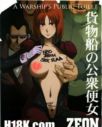 (C79) Secret Society M (Kitahara Aki) Kamotsusen no Kousyuu Benjo - A Warship\\\