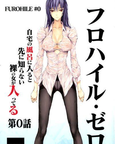 (C84) UDON-YA (Kizuki Aruchu, ZAN) Furohile Zero