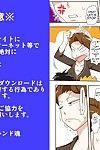 It\'s Family Fun for Three- Freehand Tamashii