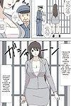 Father Daughter - Ryouko and Kyouko- Urakan
