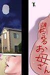 MILF SHOBOU- NEW INCEST COMIC SHUCCHOU SURU OTOUSAN CHOUKYOU SARERU OKAASAN TEXTLESS