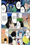[Nakagawa You] TS Trouble  [topcat + Iris Caldor]