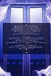 [Astro Creep (Matsuryu)] Sword Art Unlimited (Sword Art Online)  - part 2