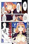 (C87) WASABI (Tatami) Penismith! Kaori Manabe