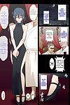Yuunagi no Senryokugai Butai (Nagi Ichi) Bishounen Mesu Ochi - A Prettyboy Gets Feminized N04h Digital - part 4