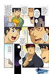 Gamushara! (Nakata Shunpei) ZEN Kylix Digital