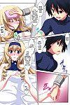 (C80) Mahirutei (Izumi Mahiru) Cecilia Style (IS ) RapidSwitch