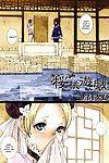 Saiki Keita Sakuranbo Yuugi - Cherry Game (COMIC Megastore 2005-12) Shinyuu Colorized Decensored