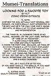 FCT Okiniiri no Omocha, Sagashitemasu - Looking for a Favorite Toy (Comic Prism EXTRA 02) {MumeiTL}