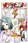 Kouda Tomohiro Houkago Jijou - After-School Affairs (COMIC Aun 2012-01/02) {MumeiTL}