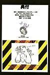 (C72) Algolagnia (Mikoshiro Honnin) Jadouou 2007 - Gurren Lagann (Tengen Toppa Gurren Lagann) =LWB= - part 2