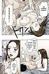 Kisaragi Gunma Favorite Menu ~delivery~ (Love Selection) Colorized