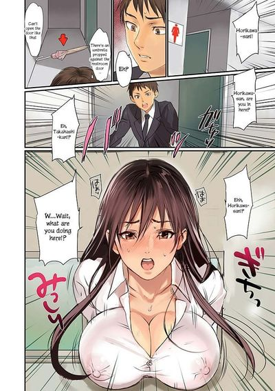 [inkey, Izumi Banya] Pai☆Panic ~Hasamareta Dekapai~  {vapor} [Digital]