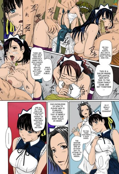 [Kisaragi Gunma] Mai Favorite Ch. 1-5  [SaHa] [Decensored] [Colorized] - part 2