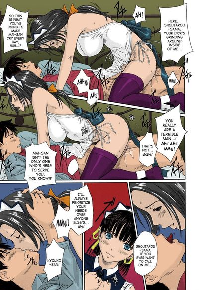 [Kisaragi Gunma] Mai Favorite Ch. 1-5  [SaHa] [Decensored] [Colorized] - part 3