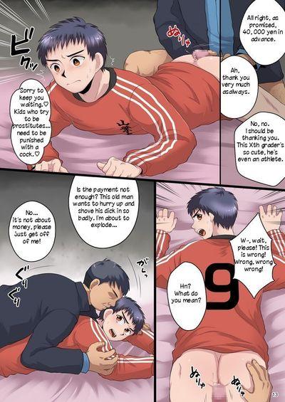 (Shota Scratch 15) [Sushipuri (Kanbe Chuji)] Ore no Otouto ga Hamedori Sareru Wake ga nai - My Little Brother Can\