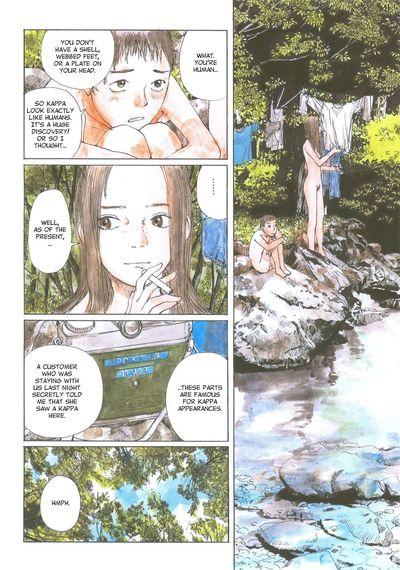[Kajio Shinji, Tsuruta Kenji] Sasurai Emanon Vol.1 [Gantz Waiting Room]
