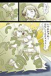[Logiere] Ninshin Futa Rape Q (SNK VS CAPCOM)  [ramza022] - part 3