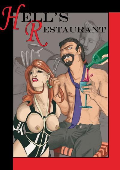 地獄めぐり レストラン