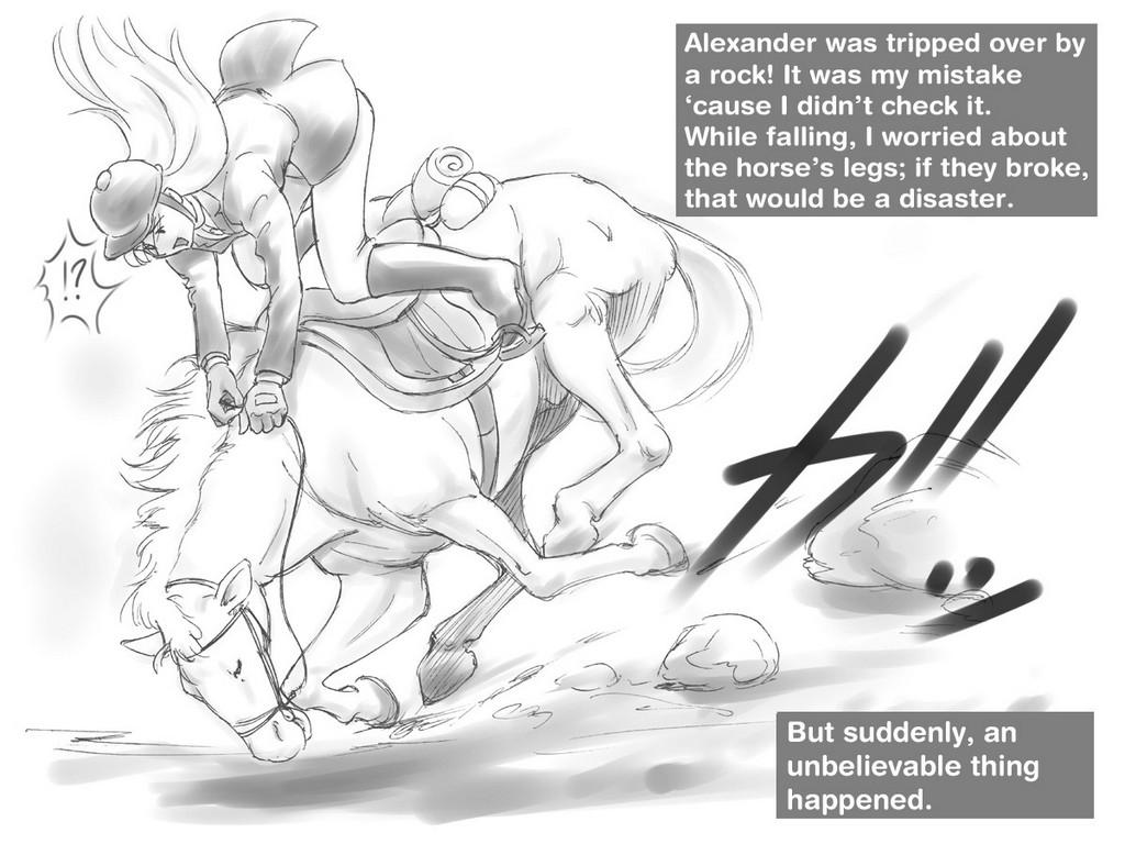 アレクサンダー の 馬