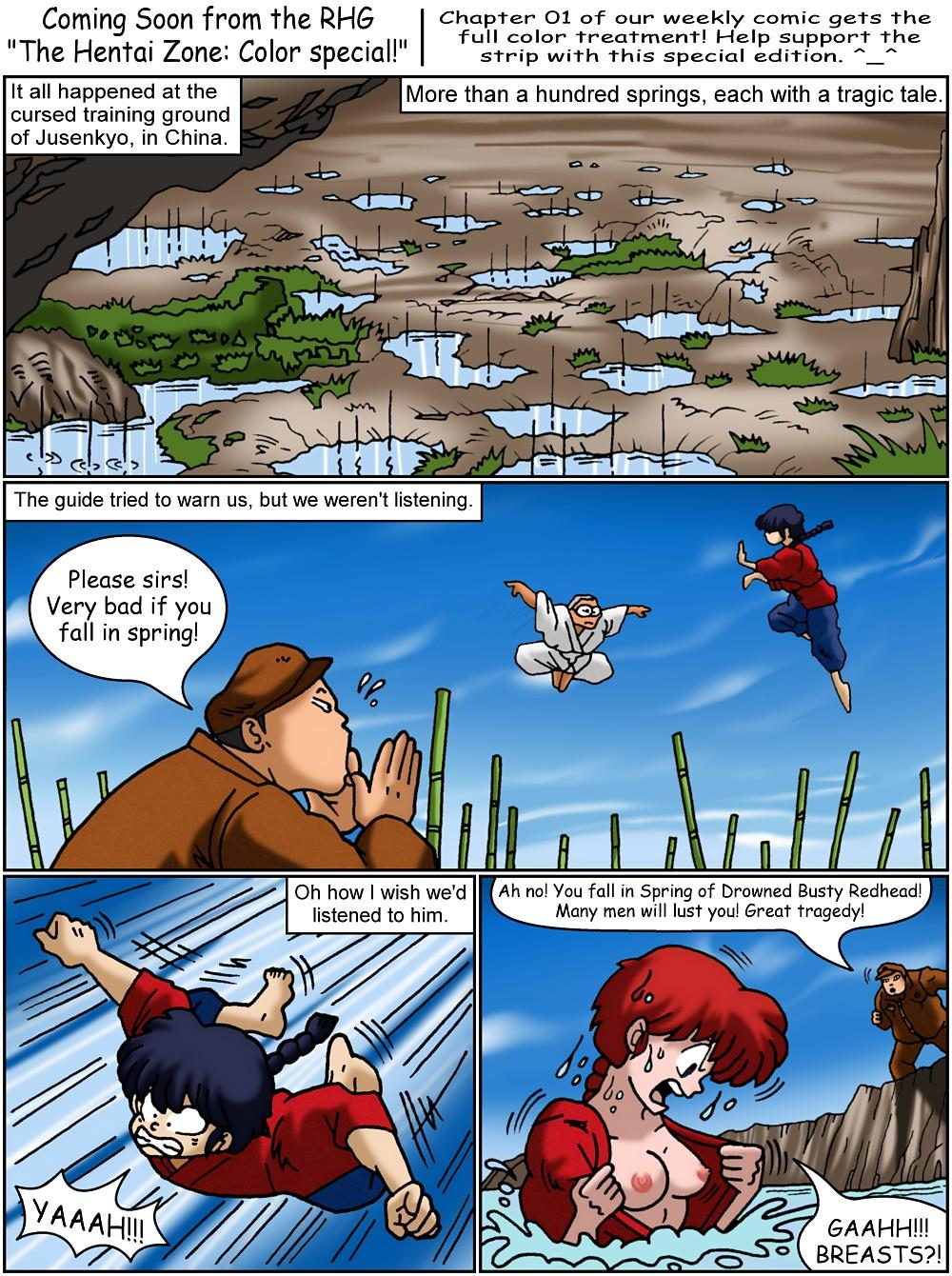 A Ranma Christmas Story - part 3